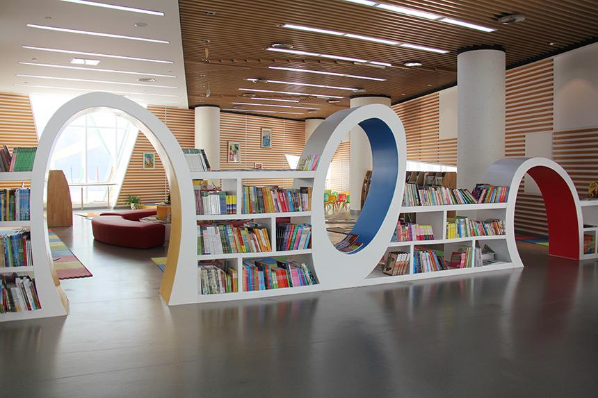 潍坊市图书馆