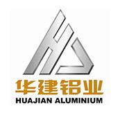 山东华建铝业有限公司