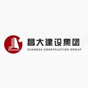 潍坊昌大建设集团